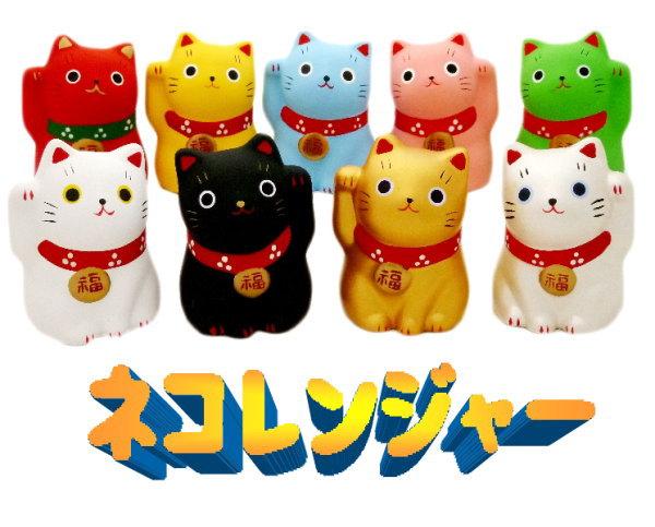 招き猫 色によって変わる意味