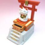 招き猫 神社をご自宅に!?