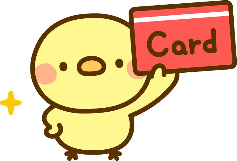 ポイントカードにうんざりしている方に朗報です!ポイントカードを整理すると金運アップ!?