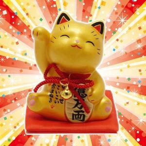 金運を招く招き猫のオススメを浅草の招き猫屋店主が紹介します♪