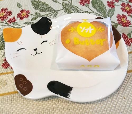 浅草のお土産に安くて美味しい栄久堂のソフトバターがオススメ!