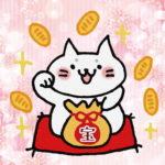 金運アップ日にち 2019年7月版