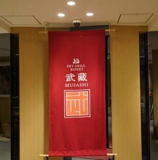 浅草ビューホテル武蔵のランチの混み具合