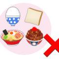 糖質オフ生活20日目で1キロの減量。減量よりも驚いたこととは!?