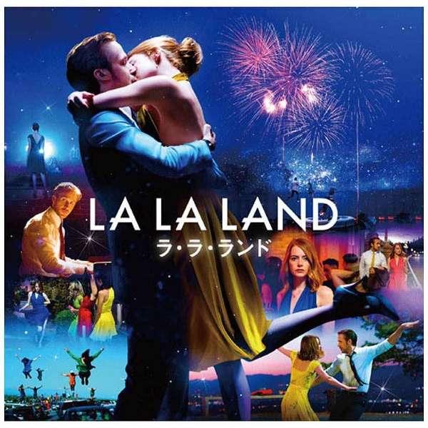映画『ラ・ラ・ランド』に学ぶ運の掴み方。愛を取るか、夢を取るか。