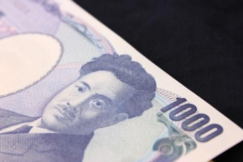 財布に1000円札が入っていない人は金運が低い!?